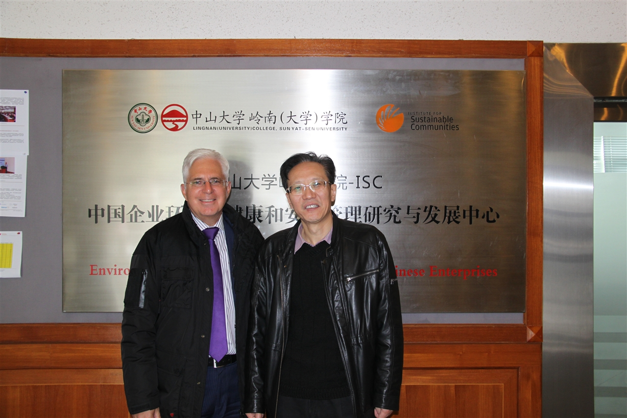 Prof Wang Meet Prof Bodo from Vienna University of Economics and Business