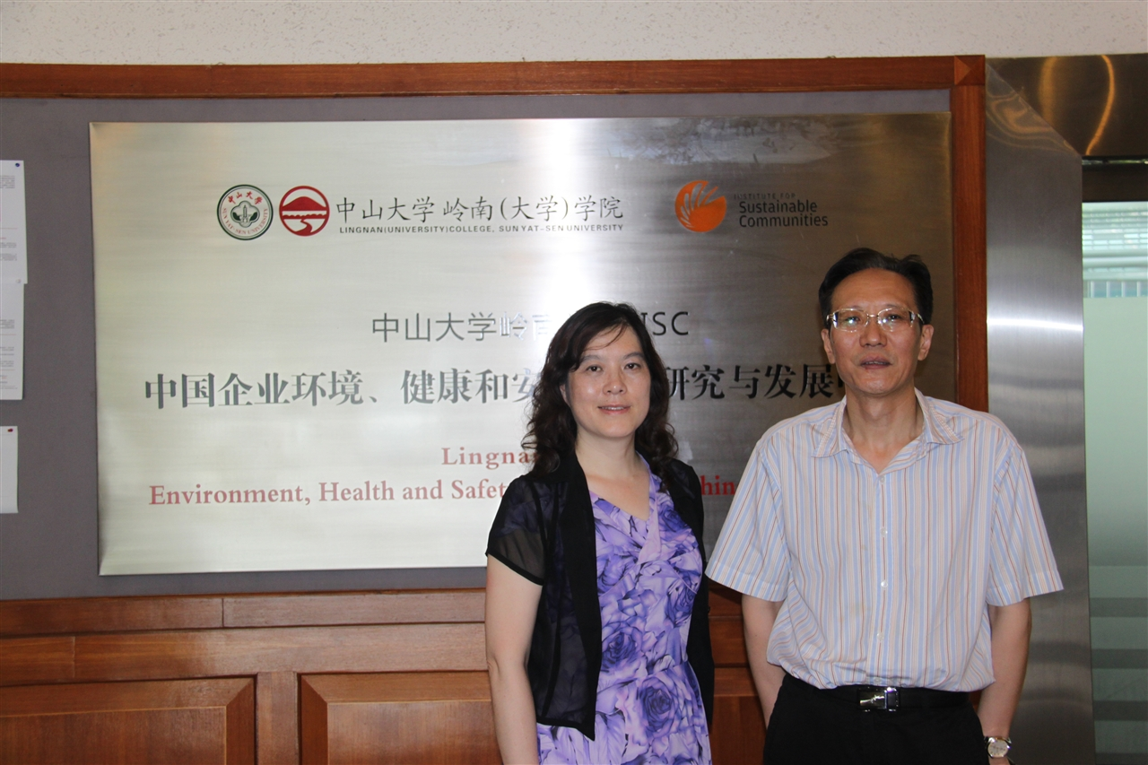 Prof. Wang Met Prof. Luo from Wuhan University of Technology