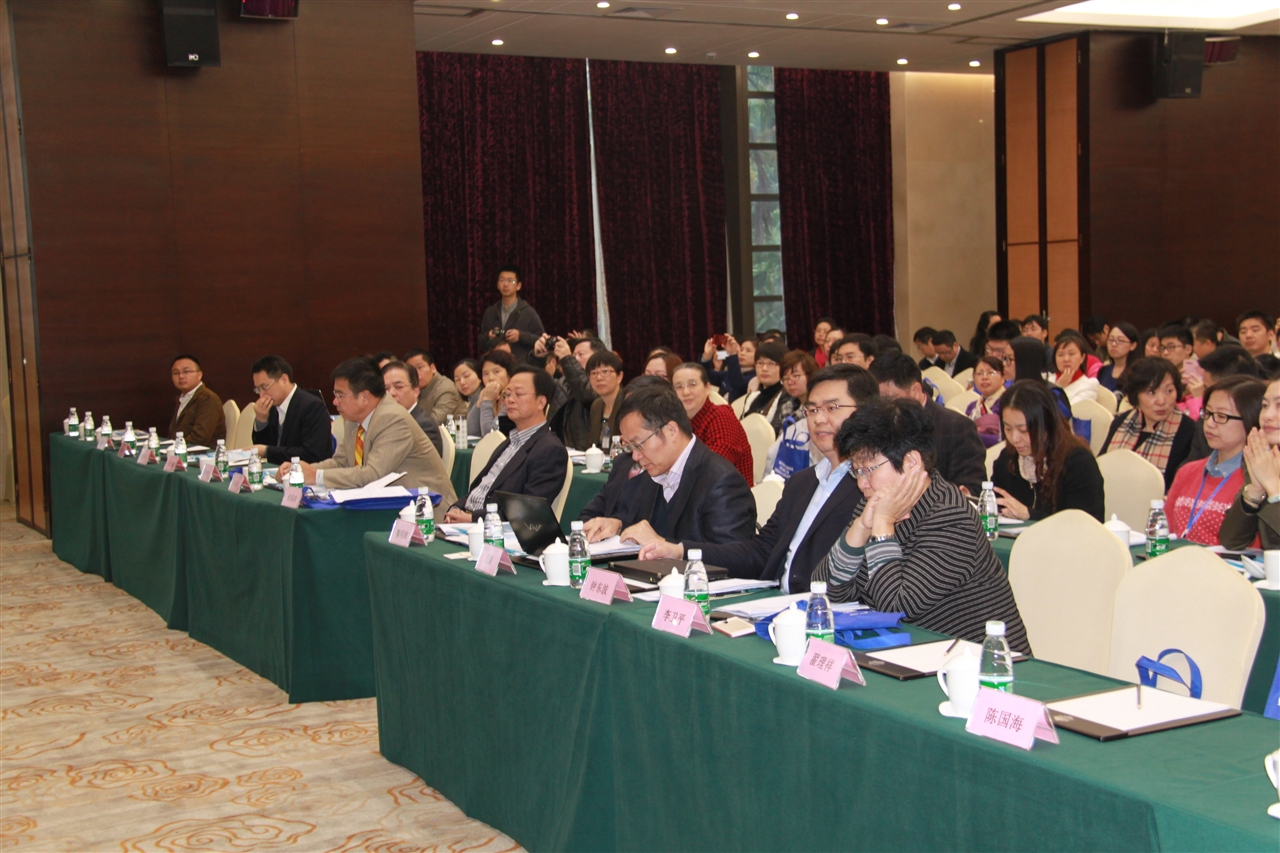 Summit Forum for Reforming and Developing China's Medical Organizations held in SYSU