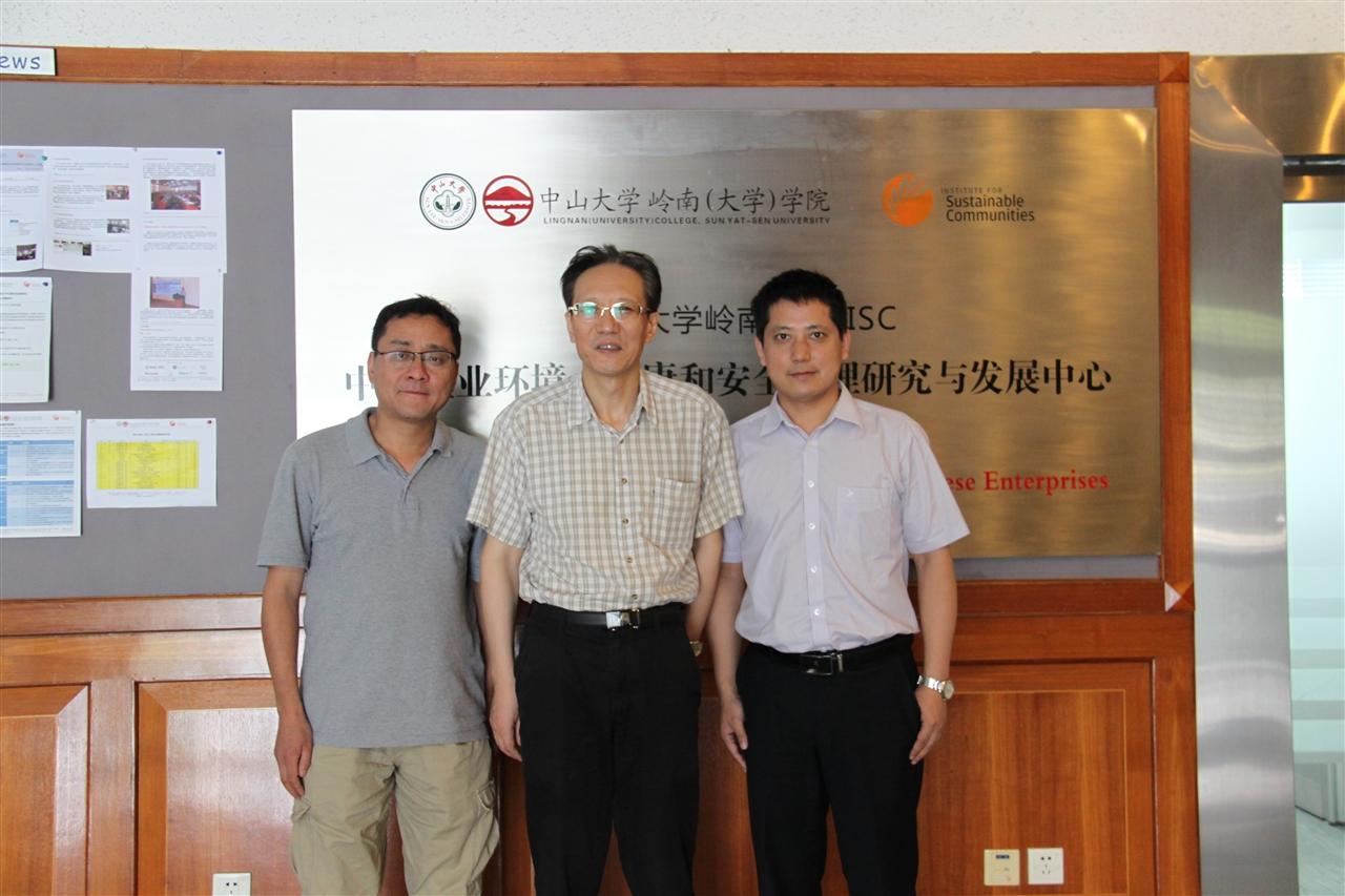 王晓晖教授与荷兰禾众基金会总监会面