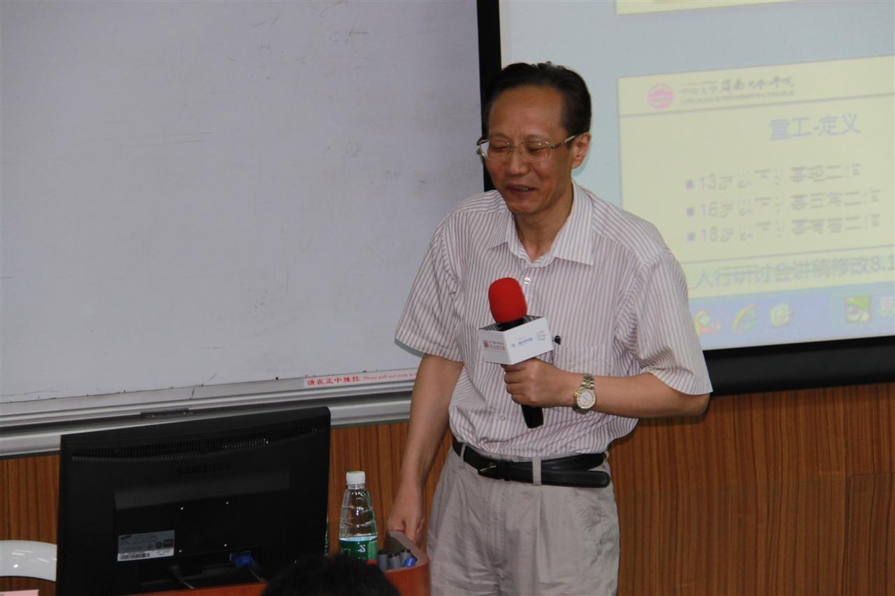 首席责任官CSR公开课(第十三期)顺利举行,王晓晖教授受邀为主讲嘉宾并发表主旨演讲