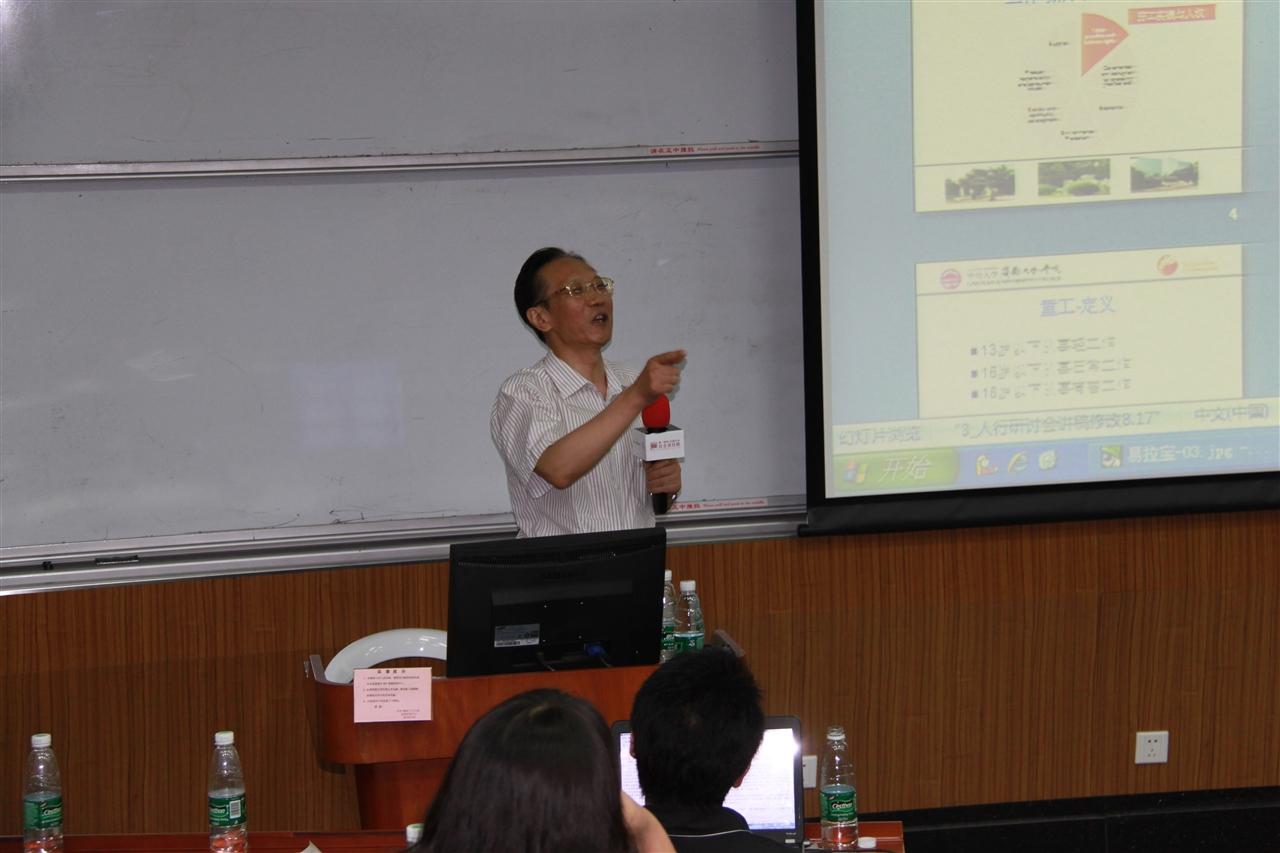 【第一财经日报】中山大学岭南学院-ISC中国企业环境、健康与安全管理研究与发展中心执行主任王晓晖 内部层面的CSR:职场健康与组织正义