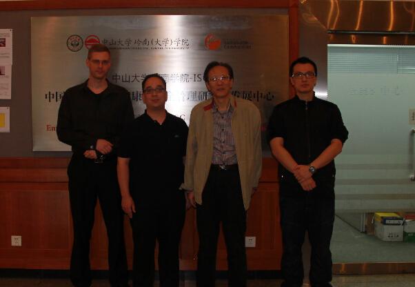 王晓晖教授与曼海姆大学Nick Lin-Hi教授会面
