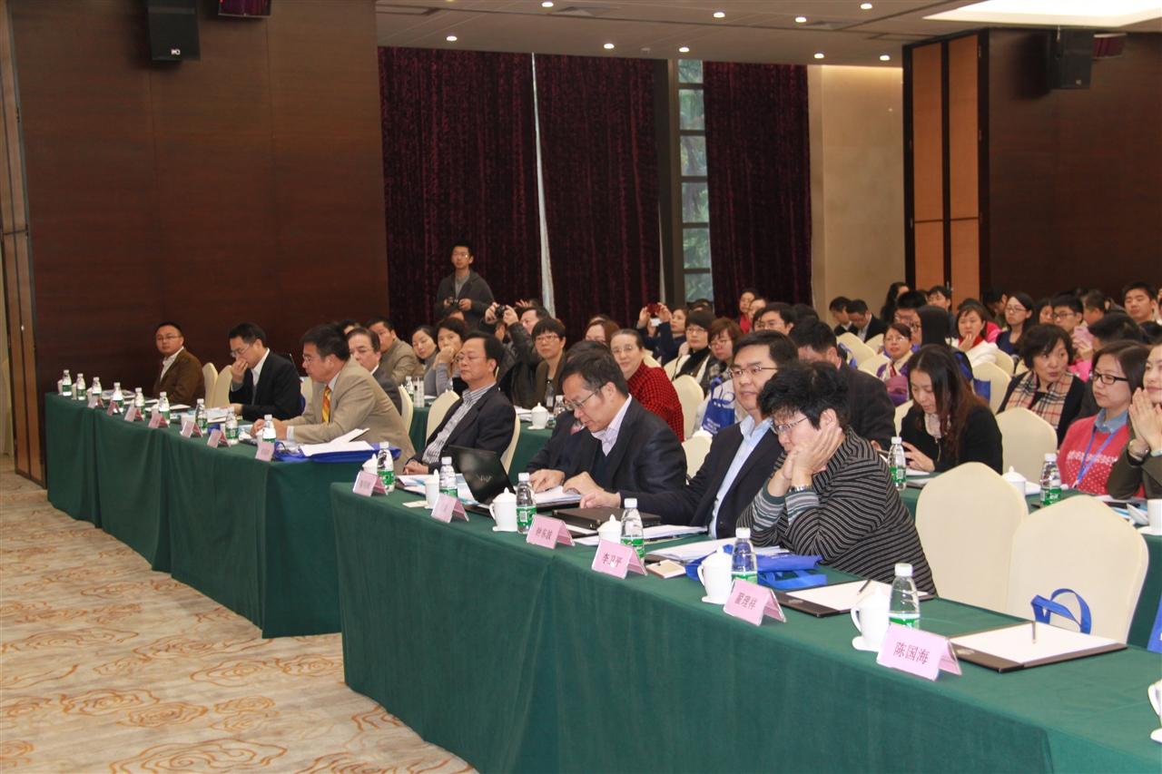 """""""中国医疗机构改革与发展高峰论坛:聚焦公立医院人力资源""""顺利举办"""