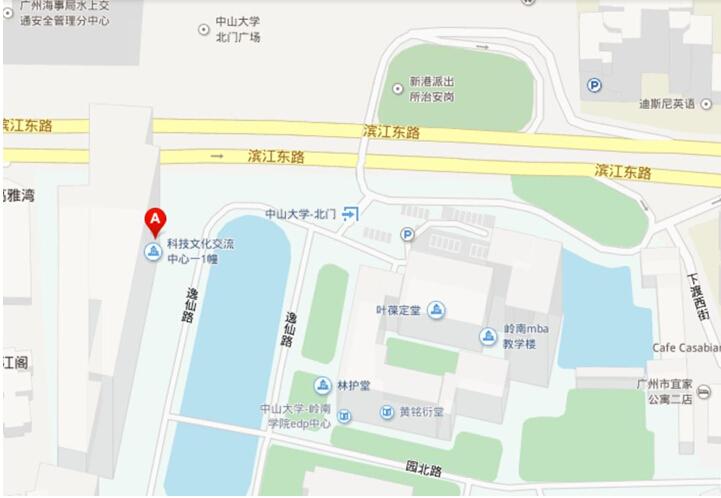 2015年5月25日广东省消防安全技术与法规高端研讨会- 邀请函