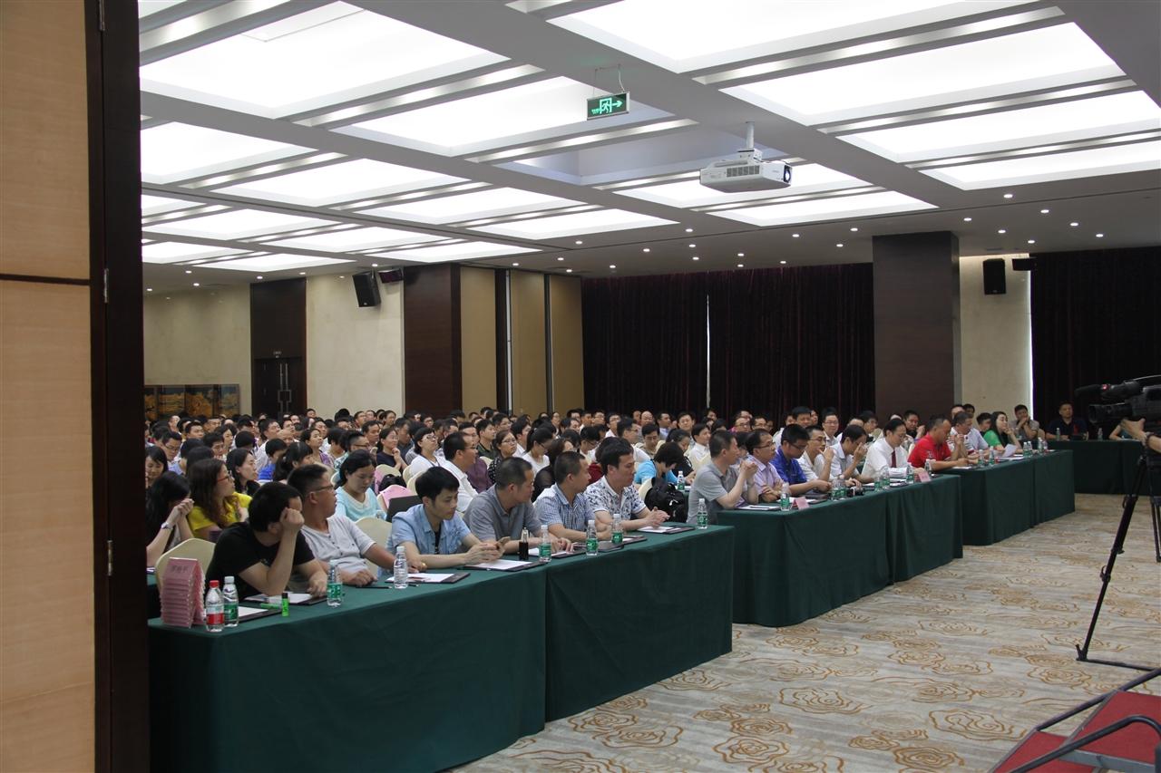 2015广东省消防安全技术与法规高端研讨会顺利举行
