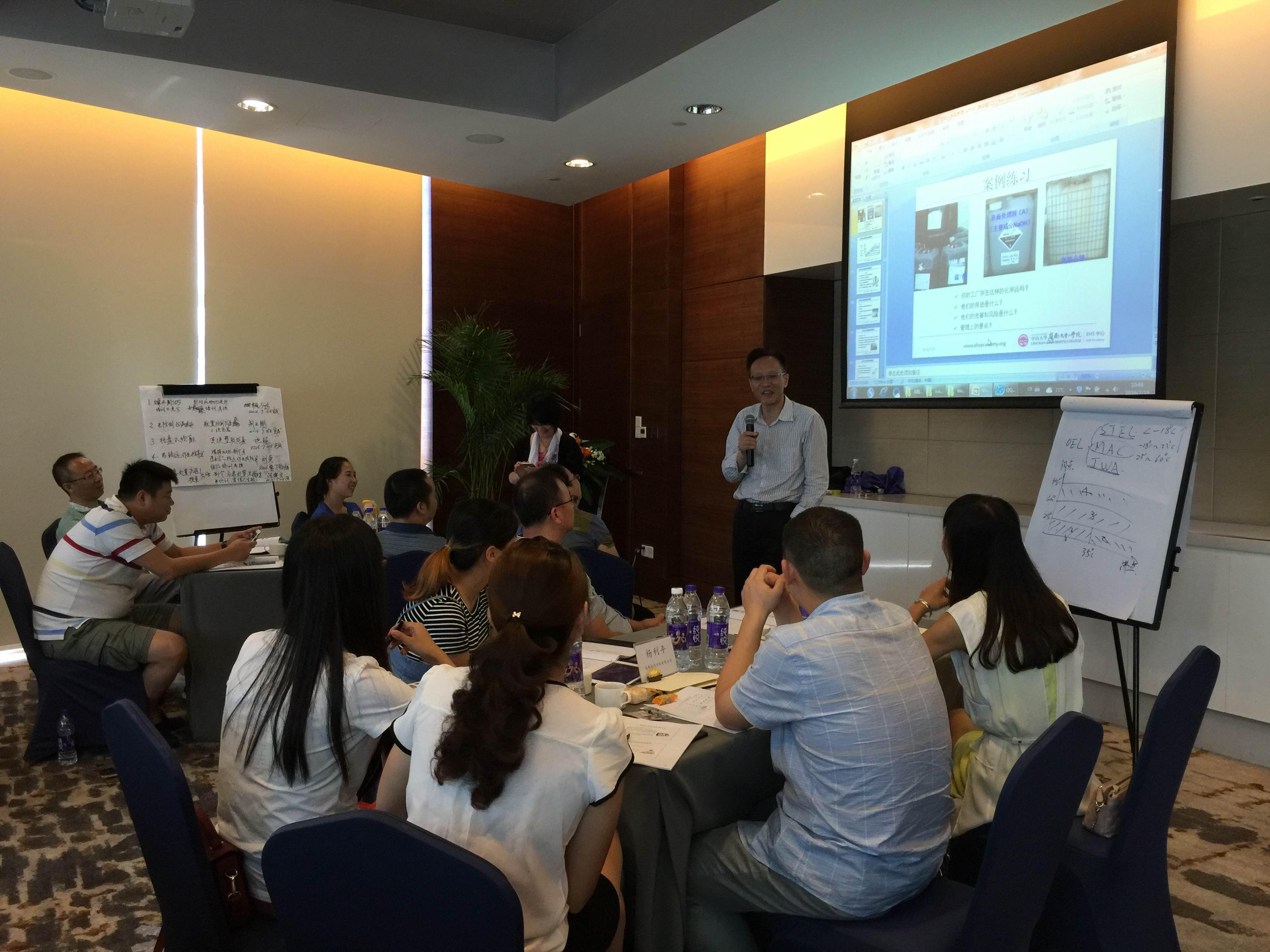EHS中心负责人王晓晖教授出席苹果公司供应商成都EHS培训