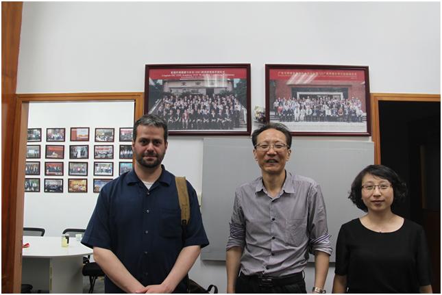 王晓晖教授与ISC管理层会面