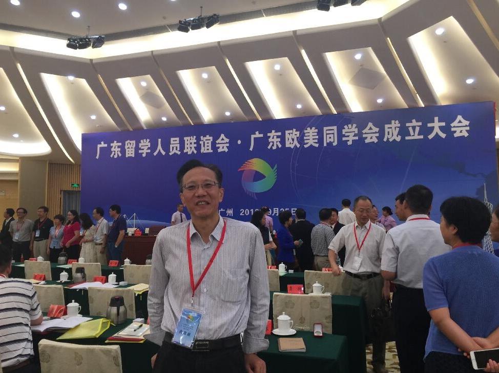 王晓晖教授当选广东留学人员联谊会、广东欧美同学会理事