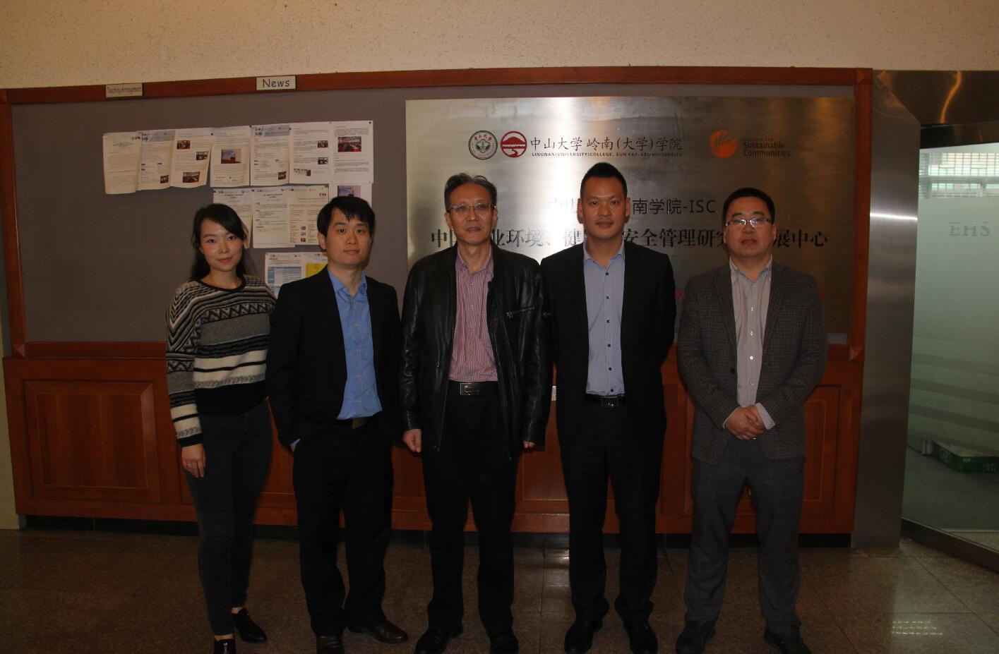 博川环境修复(北京)股份有限公司高管到访EHS中心