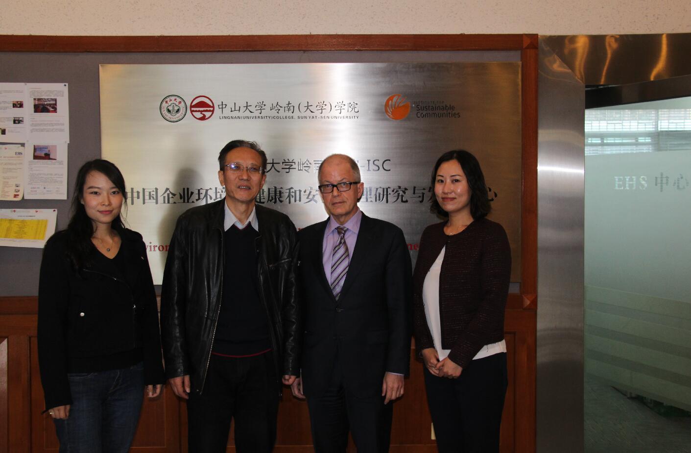 加拿大驻广州总领事馆领事造访EHS中心