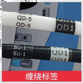 电力标签机LP6125系列