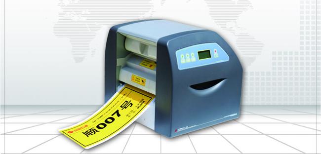 LCP8150不干胶彩色标签打印机