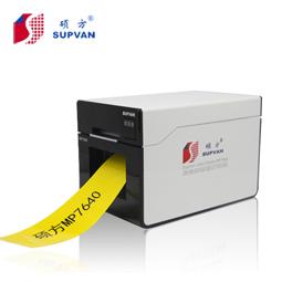 线缆标签打印机MP7640