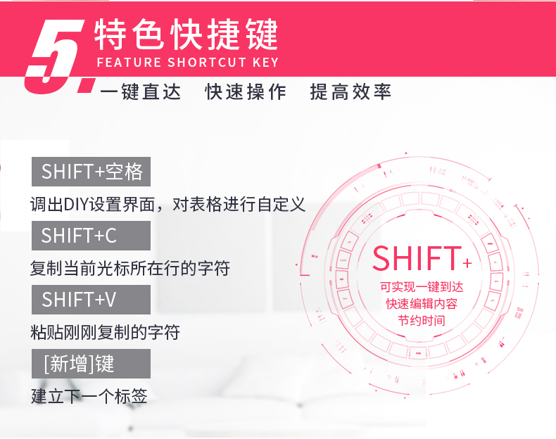 硕方便携家用迷你标签机H612P