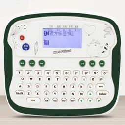 便携式标签打印机H618GR
