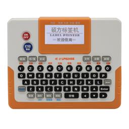 硕方便携式热转印标签打印机LP6245E