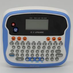 便携式标签打印机LP6185C