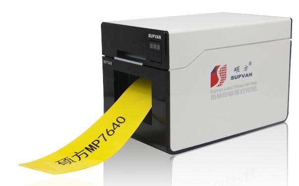 国产标签打印机哪个好