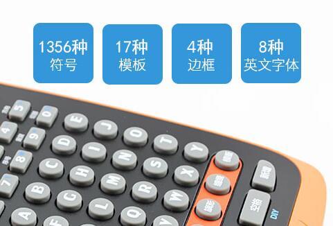 手持式标签机LP5125