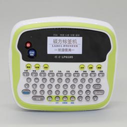 硕方便携式连续切割标签机LP6185