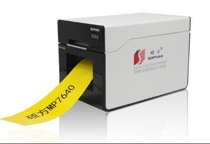 硕方标签机使用说明书
