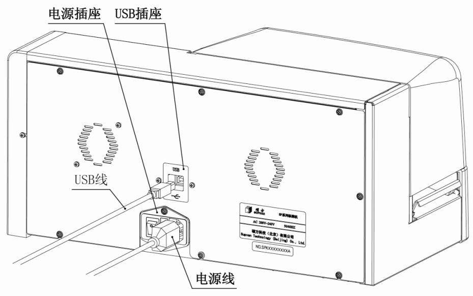 硕方sp650标牌机怎么打印