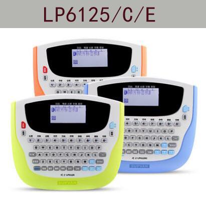 便携式标签打印机价格
