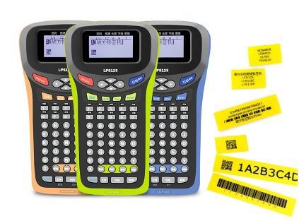 手持式标签打印机LP5125系列