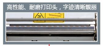 LCP8150彩色标签机