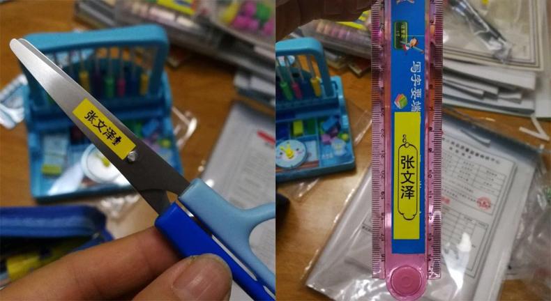 家用小蓝标签机