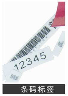 硕方手持式标签机LP5125B