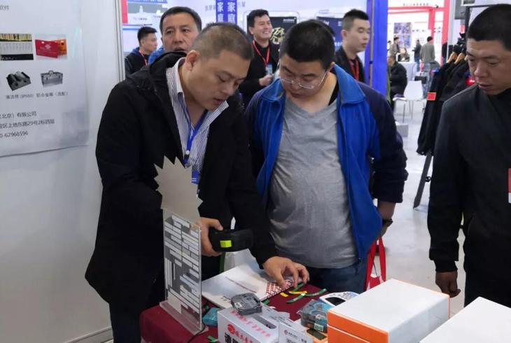 硕方厂家亮相2019第十八届河北社会公共安全产品博览会