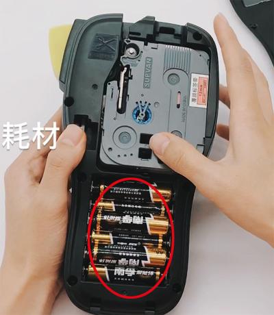 便携式标签机LP5125B/BT打印无字