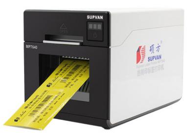 工业用标签打印机多少钱