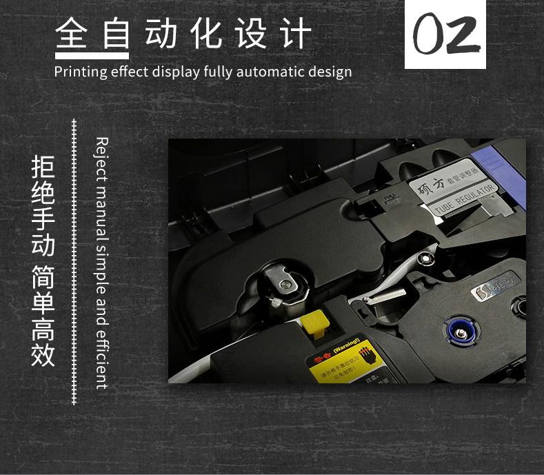 硕方电子线号机TP70价格低质量高