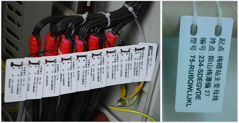电缆标牌机色带盒可以用多久