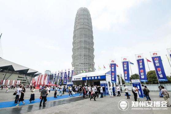 燃!硕方厂家惊艳2020第18届郑州安博会