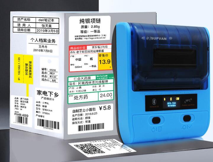 超市标签用什么打印机打印