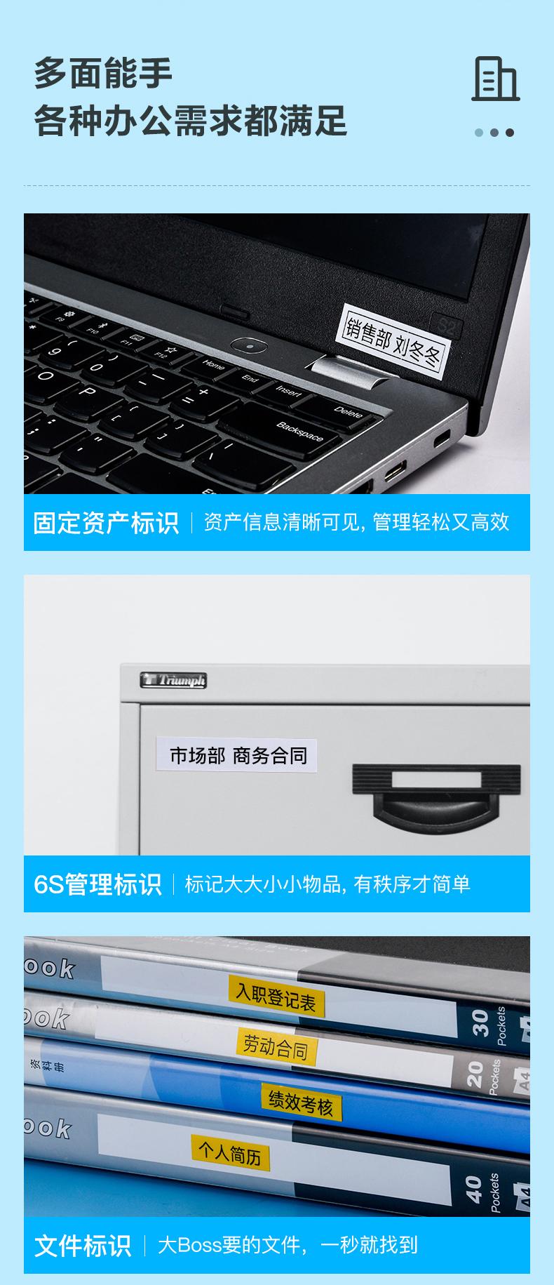 硕方办公标签打印机G10