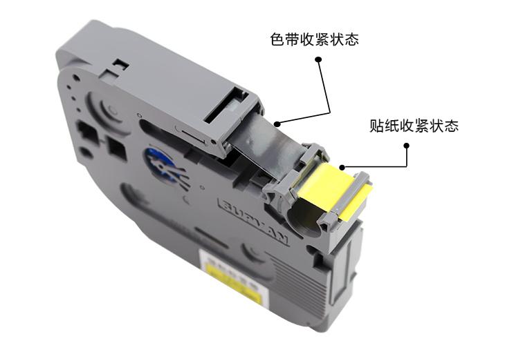 标签打印机怎么安装色带