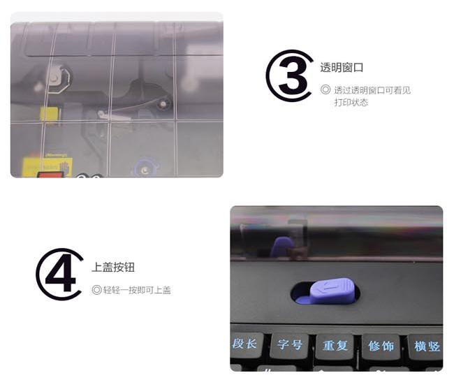 硕方线号机TP80