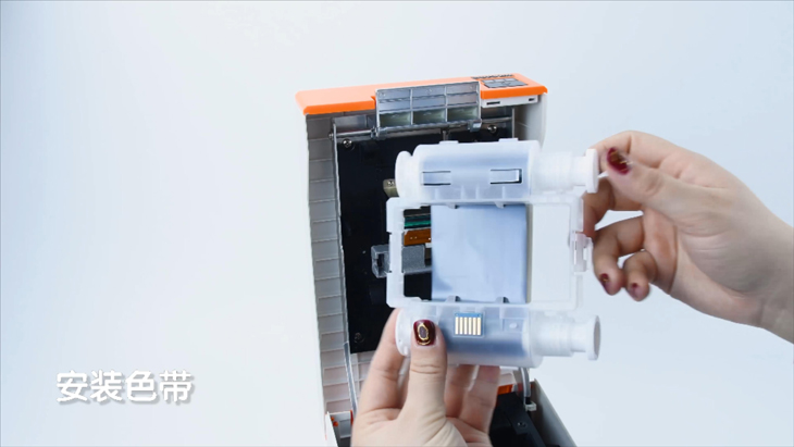 硕方热缩管打印机TP2000使用手机设置方法