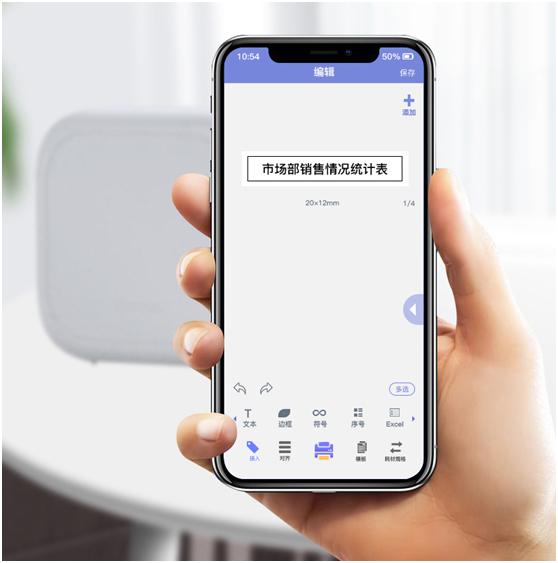 标签机怎么样使用手机