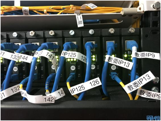 线缆标签打印机