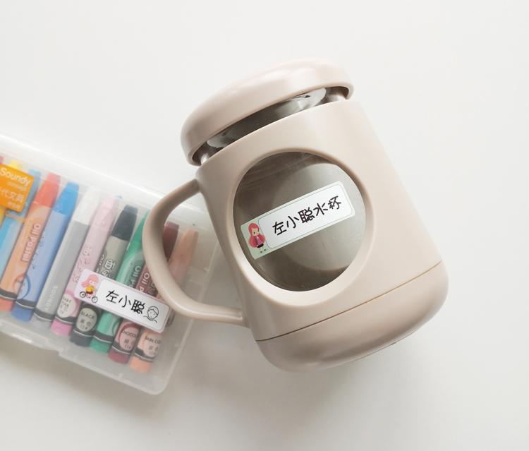 硕方T10家用标签机