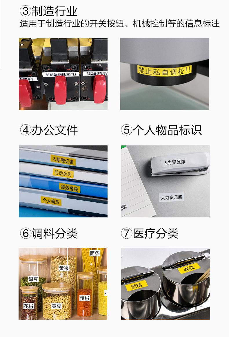 硕方LP5125手持式标签机