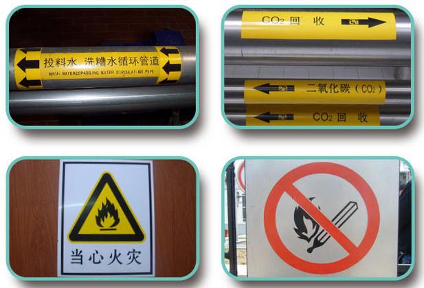 不干胶标签打印机LCP8150应用案例图