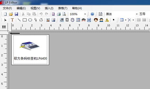 条码标签机里面怎样打印图片