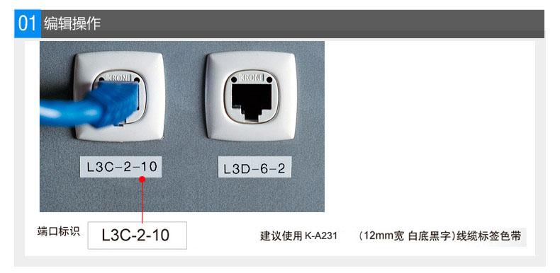 硕方标签机LP6400应用实例